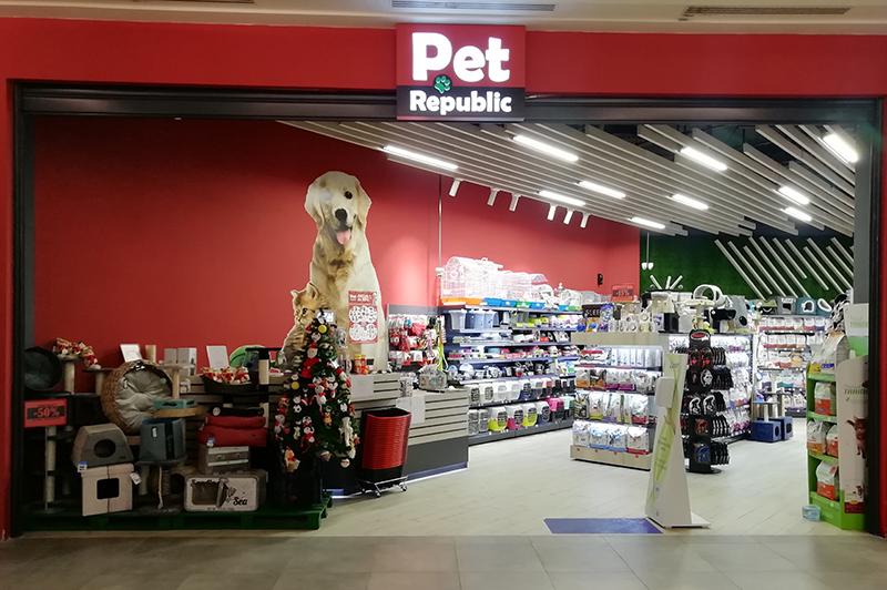 Ada Mall Shopping Center - 1