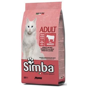 Simba briketi govedina za mačke 20kg
