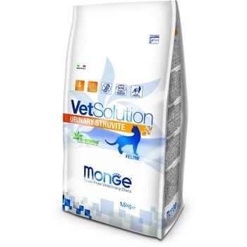 VetSolution Urinary Struvite 1.5kg, Ishrana kod bolesti urinarnog trakta