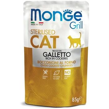 Monge Cat Grill sos Meso petlića za sterilisane mačke 85g