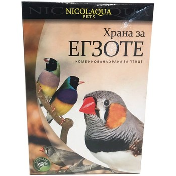Nicolaqua Hrana za egzote