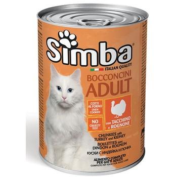 Simba konzerva za mačke ćuretina i jetra 415g